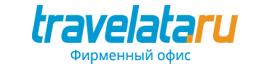 Фирменный офис Travelata (Травелата) м. Парк Культуры