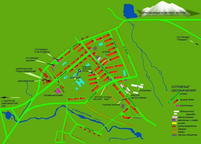 """Параглайдинг.  Поселок Шерегеш находится в южной части Кемеровской области, в горах под названием  """"Горная Шория """"."""
